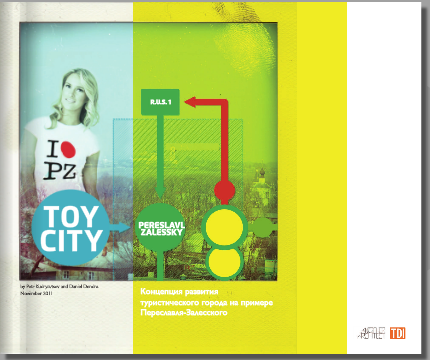Toy City 1.0 Book
