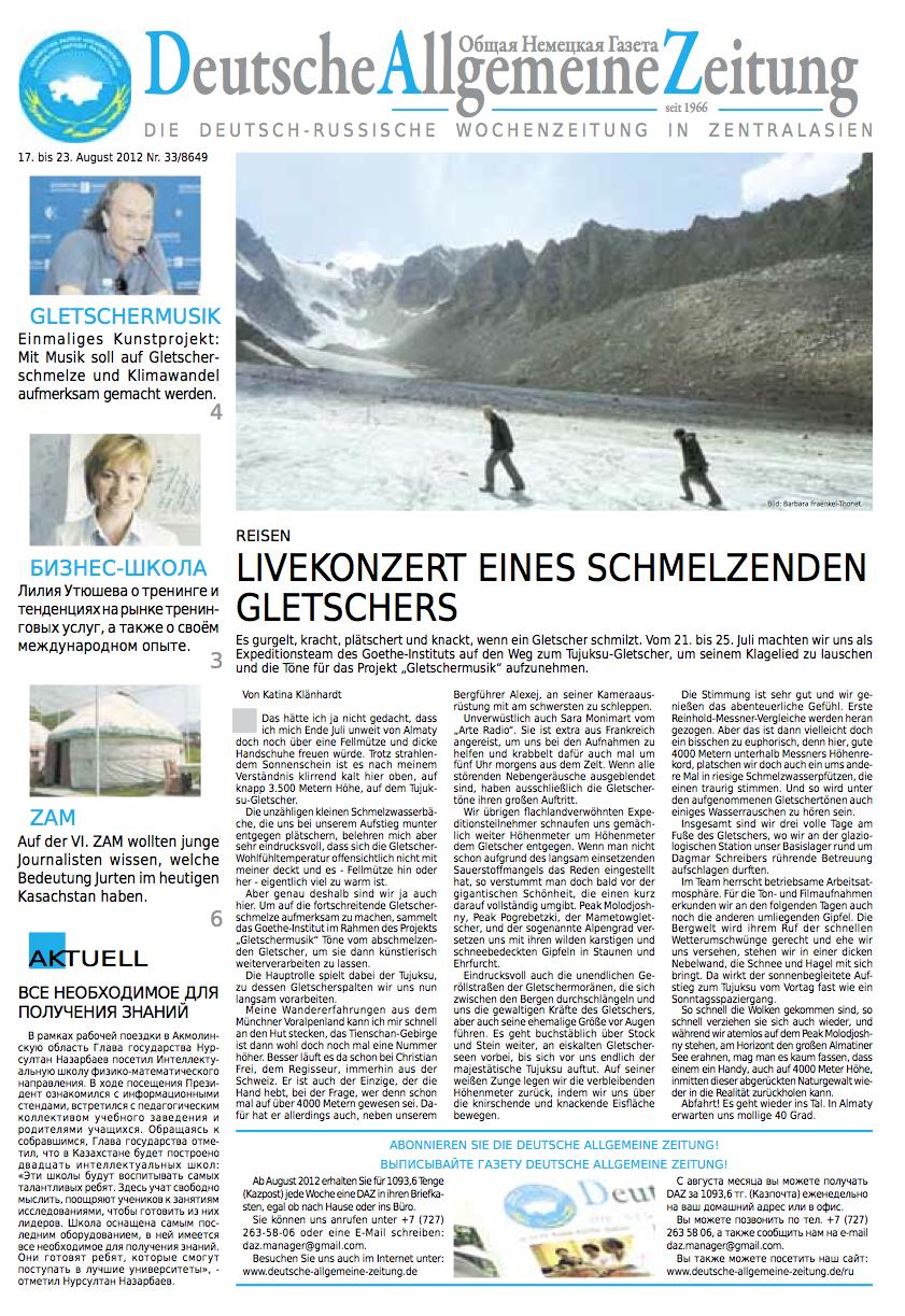 Publication: Deutsche Allgemeine Zeitung 33/2012
