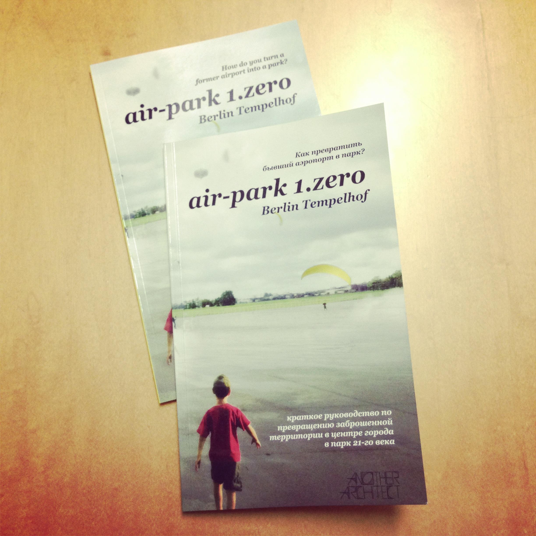order now: air park 1.zero