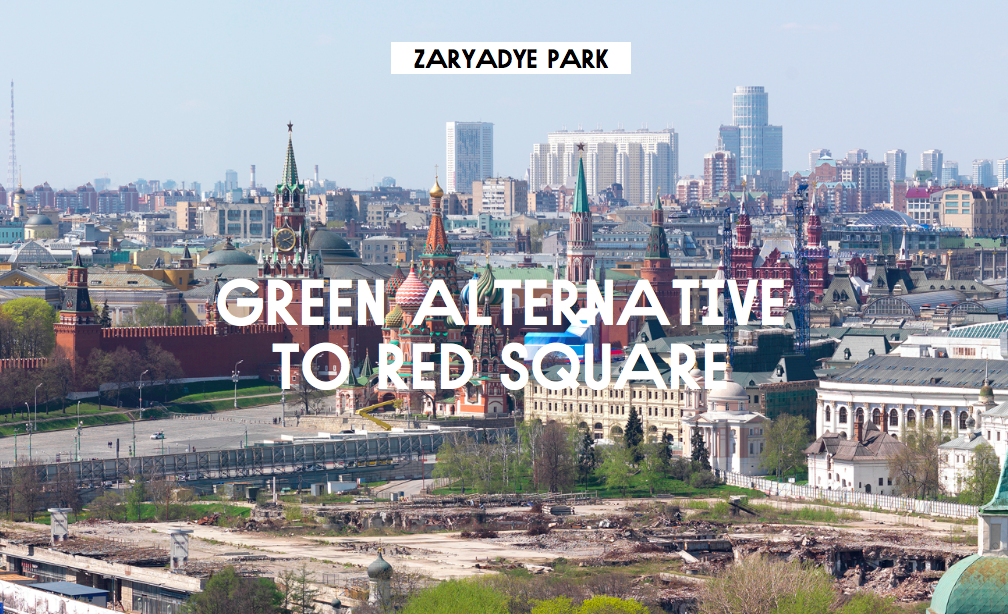 anOtherArchitect shortlisted together with Turenscape for Zaryadye competition